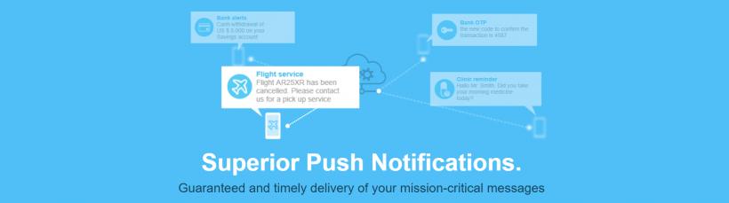 2020年十个最好的push通知服务