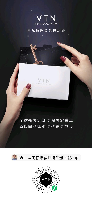 , VTN副业——尤其适合女性的第二职业