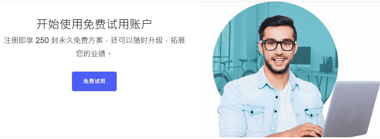 , Benchmark邮件营销测评——拥有中文本地化的邮件营销服务